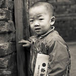 Children of Pingyao -3-