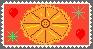 Pie stamp by purapuss