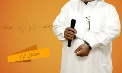 Detained Bahrain 2 by Feb14bahrainART