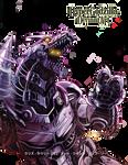 Kiryu - IDW Godzilla comics