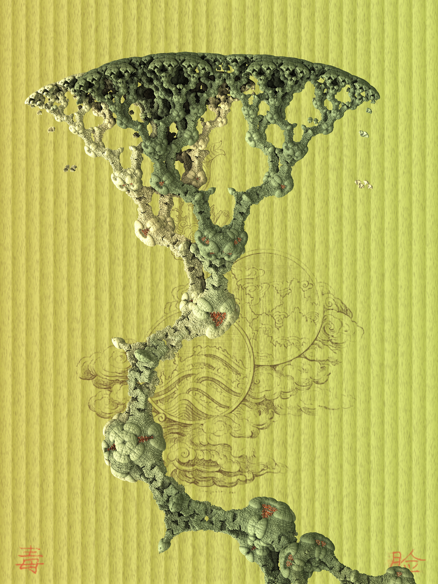 Bonsai by viperv6