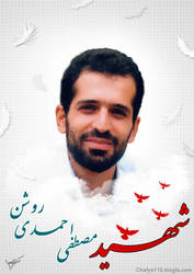 shahid Ahmadi Roshan by chafye