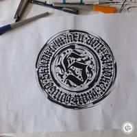 S Calligram Calligraphy Custom Lettering by calligraphymasters