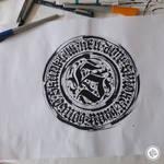 S Calligram Calligraphy Custom Lettering