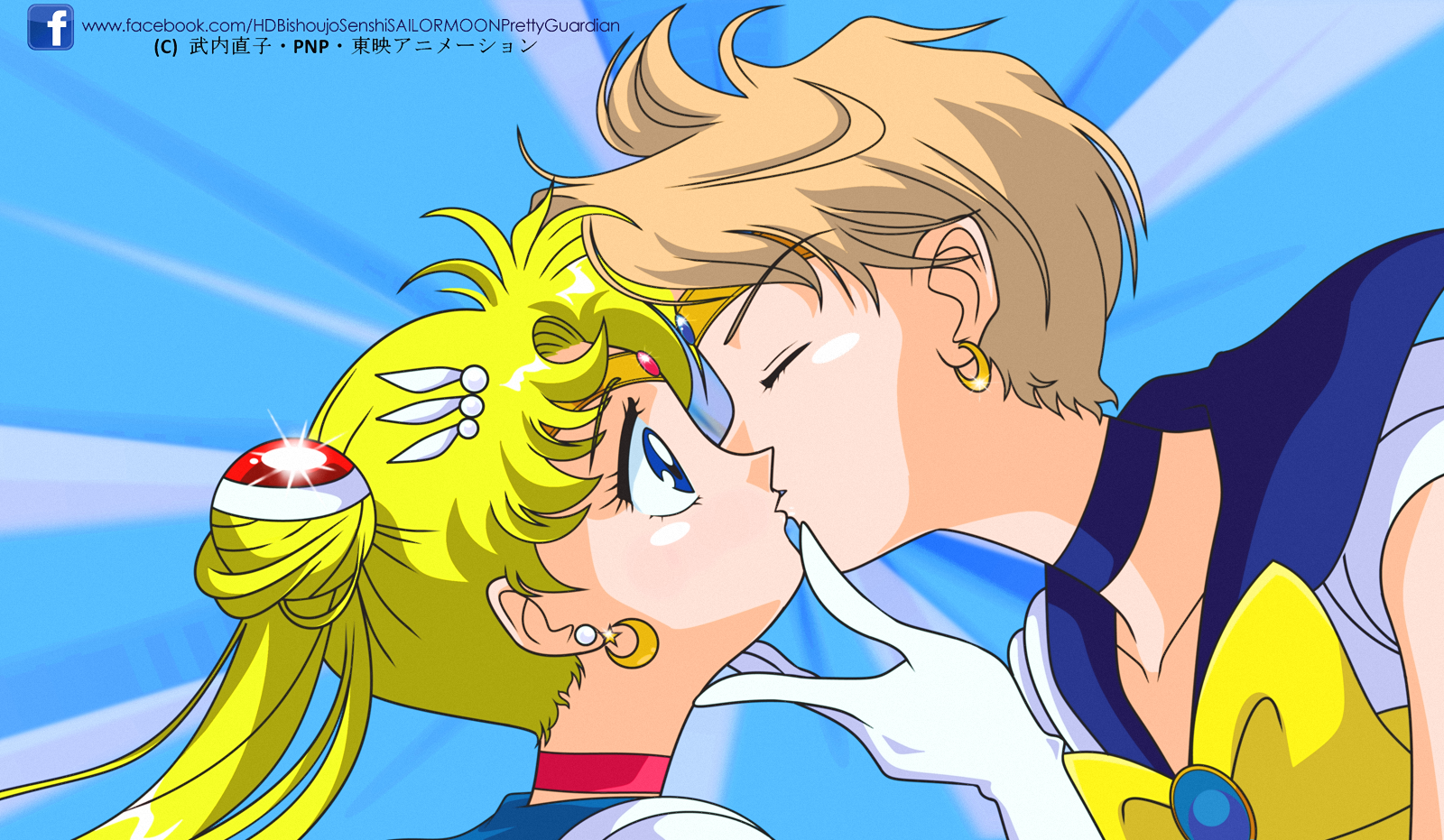 kiss the girl sailor moon: