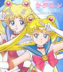 SM CLASSIC SAILOR MOON CRYSTAL  Sailor Moon