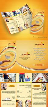 Brochure Jumaan hypermarket
