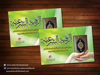 Alroqia handbook