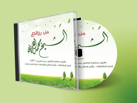 Alarefe CD Aover