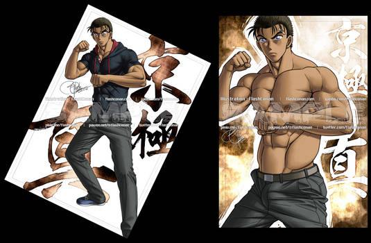 My Favorite Character(3-3): Makoto Kyogoku