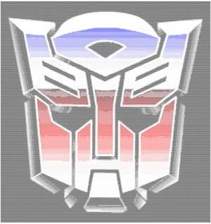 Autobot Logo Ascii Colourised