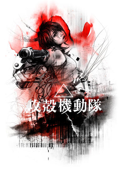 Ghost in the Shell - Redux by Karbonk