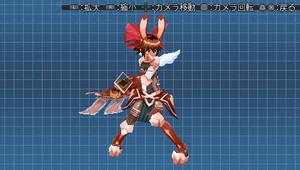 Mimiru's Xth form