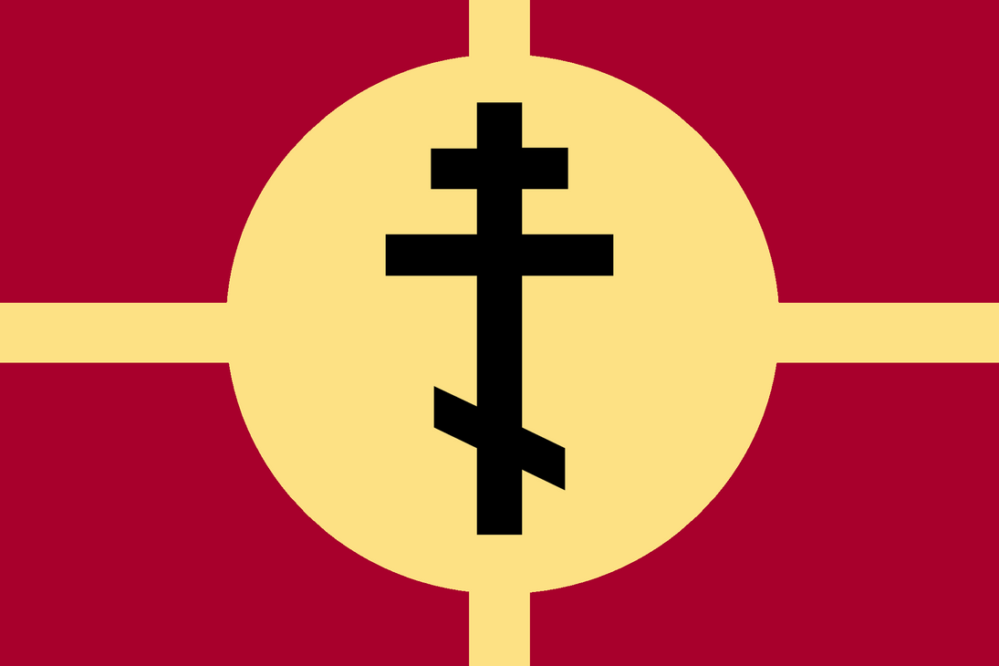 Holy Russian Empire Flag By The Artist 64 On Deviantart