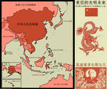 Fallout: Chinese Propaganda Map