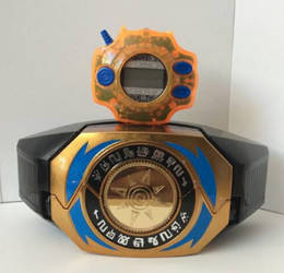 Digimon Morpher by ZanderYurami