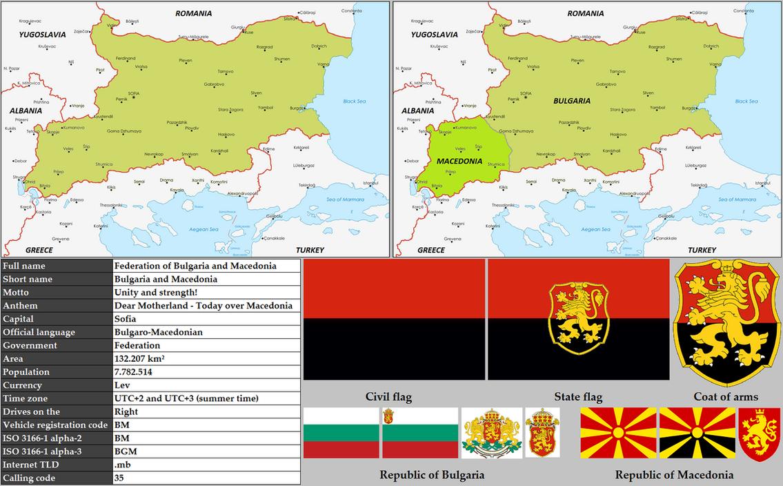 Federation Of Bulgaria And Macedonia By VittorioMatteo On DeviantArt - Bulgaria time zone map