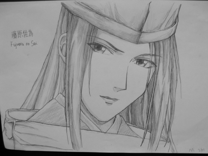 Hikaru No Go: Fujiwara no Sai by Mirinee on DeviantArt