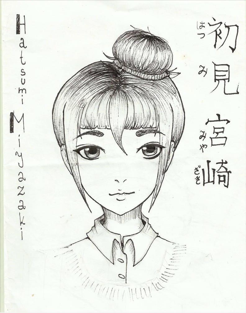 Hatsumi Miyazaki by teika1997
