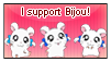I support Bijou stamp by Yum-Yum-Cookie