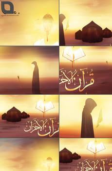 soon Quran AL-ahzan