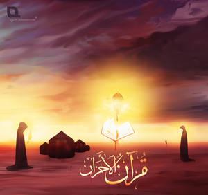 Quran AL-ahzan