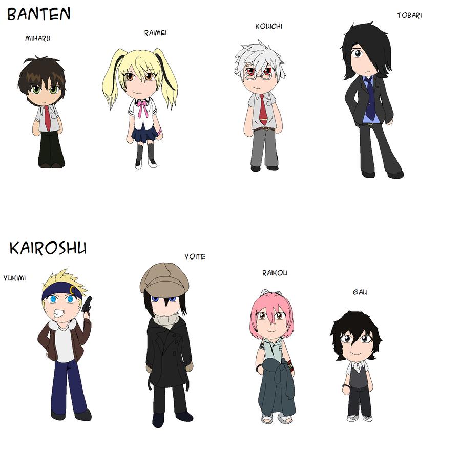 Nabari no Ou Parody Sheet by bloomacnchez on DeviantArt Nabari No Ou Characters
