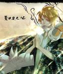 doodle Natsume Yuujinchou -THIRD-