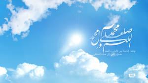 Isra and Mi3raj Wallpaper