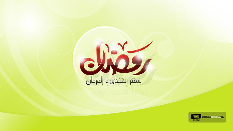 Ramadan 2011 - 1st Wallpaper by MidoSpace