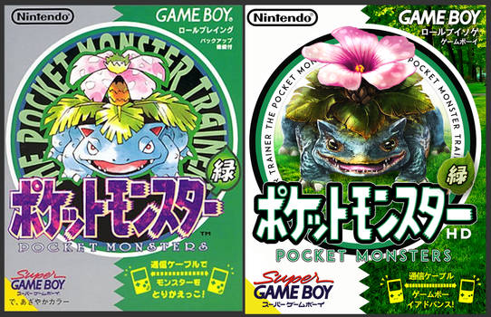 Pokemon Green HD Boxart redesign