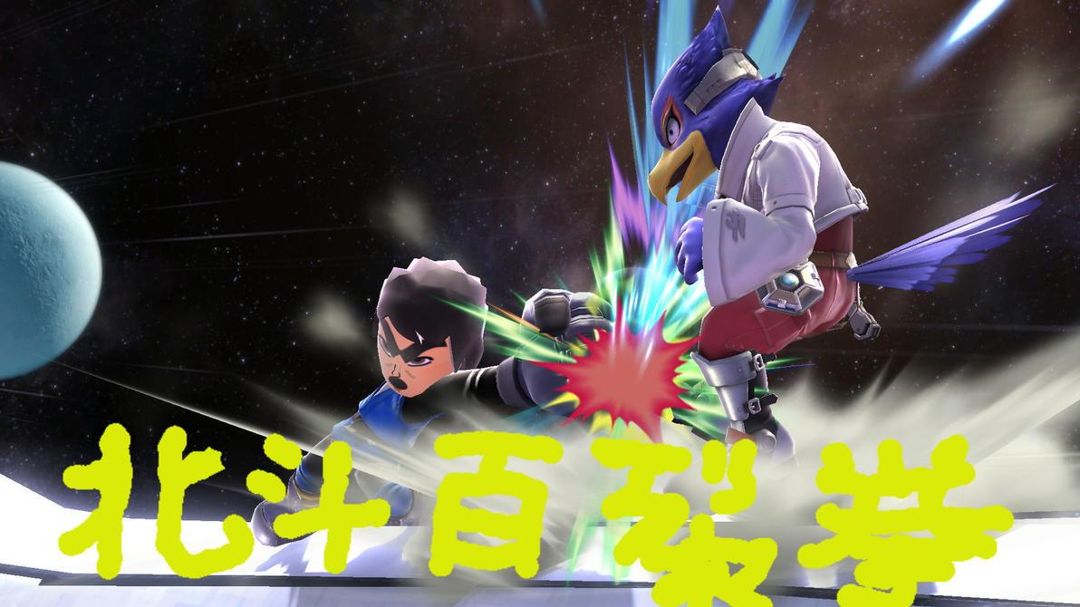 Kenshiro in Smash Bros. by jayemeraldover9000x