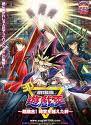 Yugioh New Movie by YugiYamiAtem
