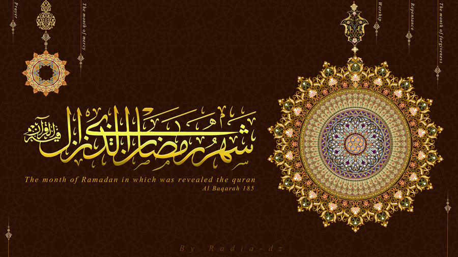 Islamic Wallpaper By Radia Dz On DeviantArt