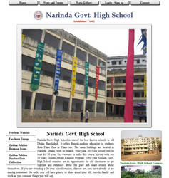 Narinda Govt. High School by qazinahin