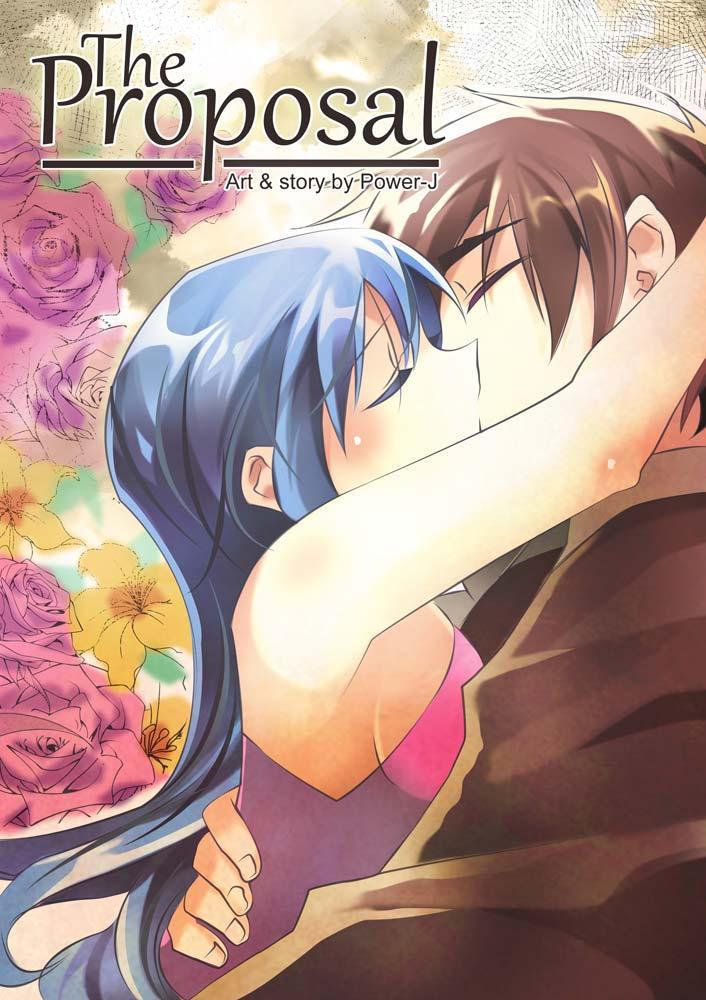 Manga - The Proposal