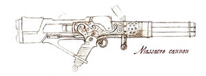 Steampunk Massacre cannon