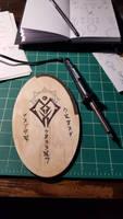 Tribe Glyph Plaque