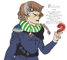 The After Years - Palom