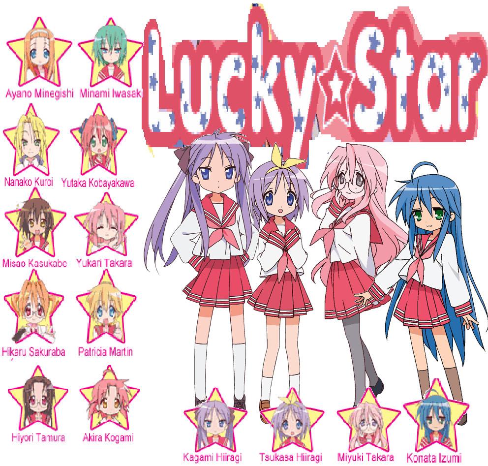 lucky star mf descargar ares