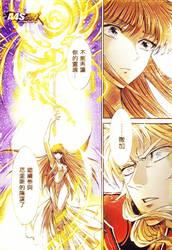 Saint Seiya - Saori vs Evil Saga by Perladellanotte