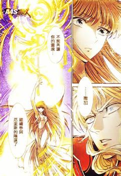 Saint Seiya - Saori vs Evil Saga