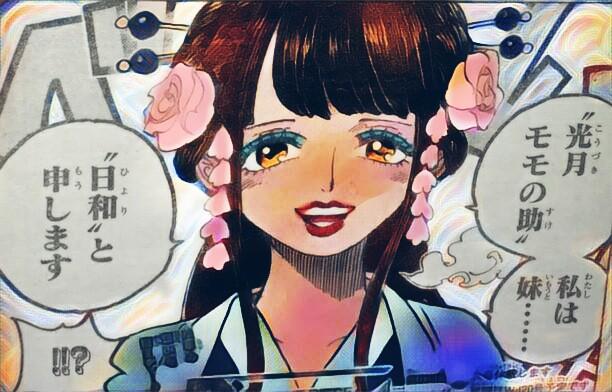 One Piece 938 Hiyori (??) by Perladellanotte on DeviantArt