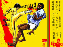 Bruce Lee Lives by rompeweb
