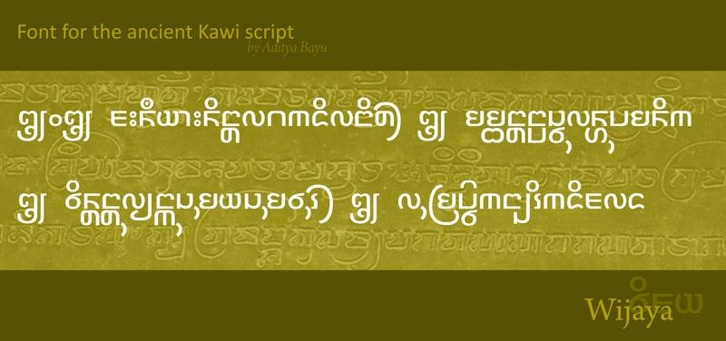 Ancient font: Wijaya by Alteaven