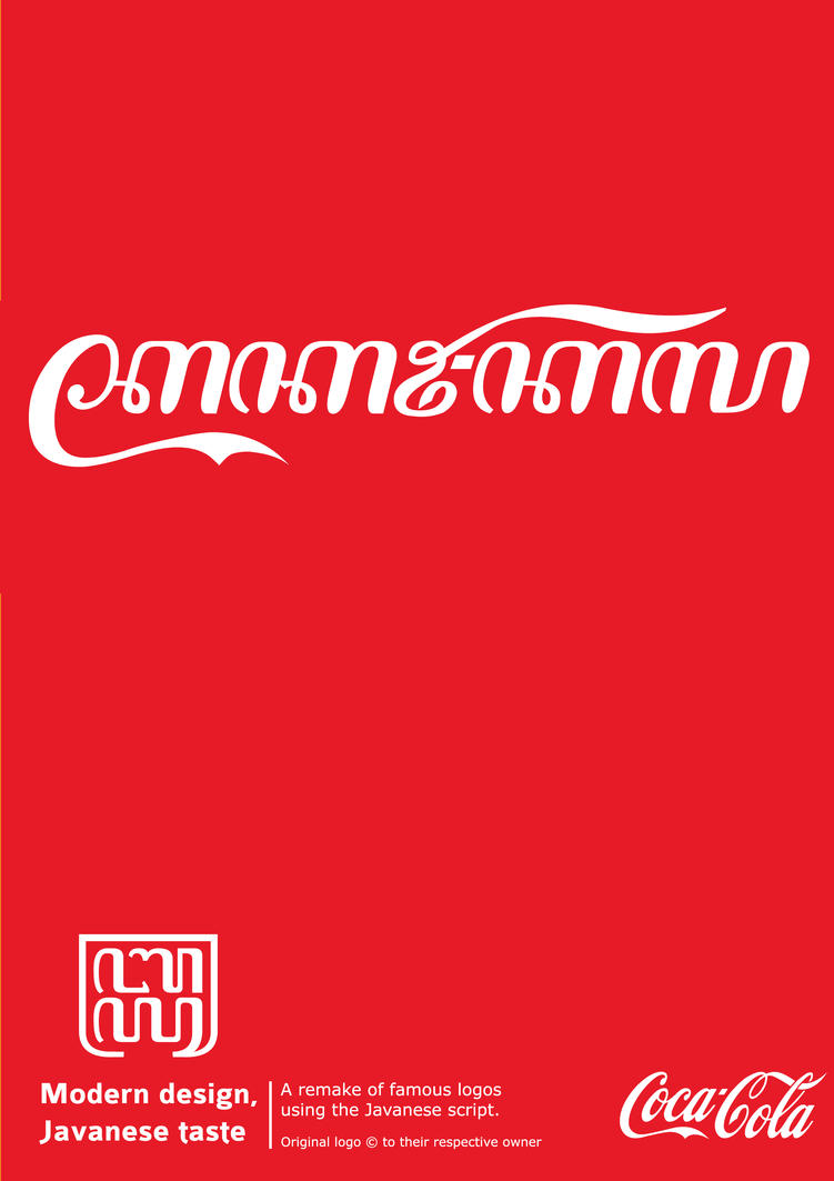Javanese logo: Coca-cola by Alteaven