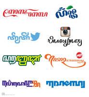 Famous logos in Javanese script