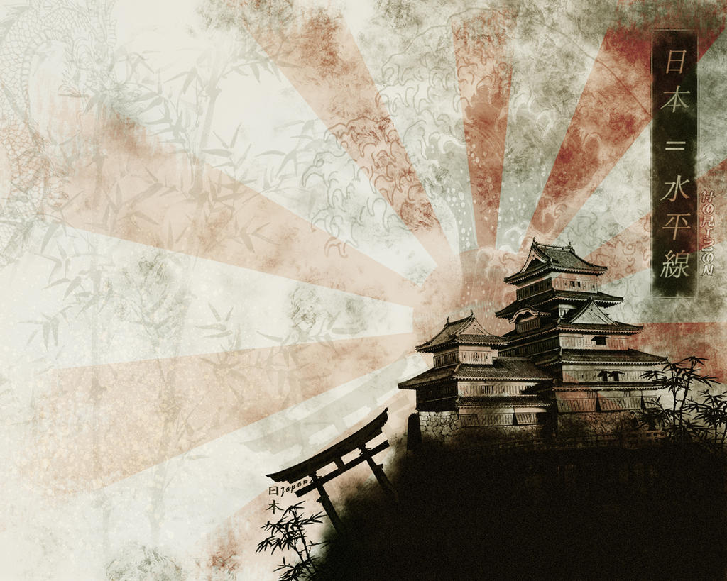 Japan - Wallpaper New version by HorizoNpl