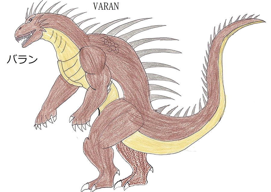 G Reborn VARAN by KingShisa08