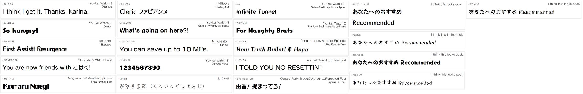 Font Compilation by LittleGirl-Aika